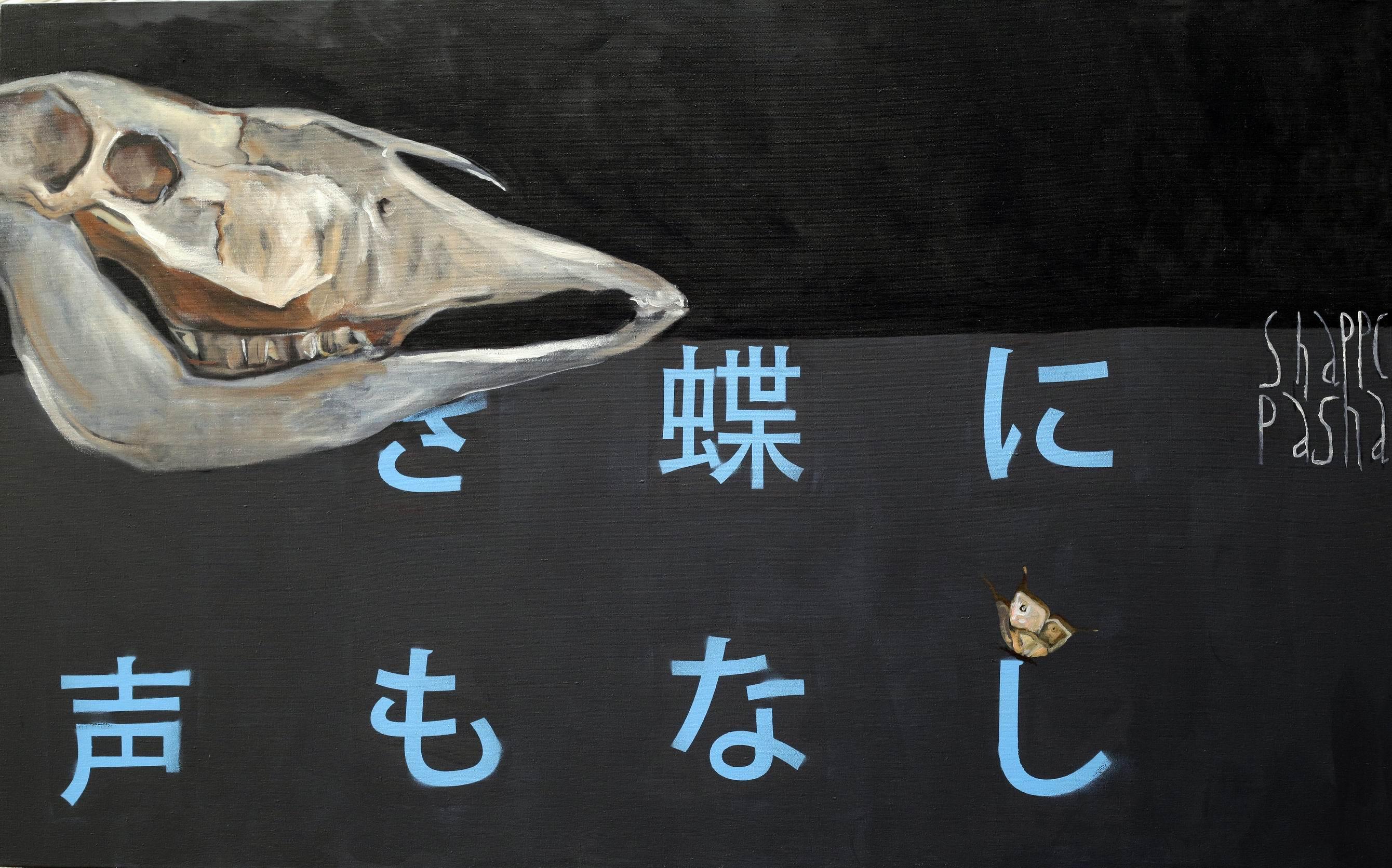 TWILIGHT. canvas .oil. 160X100 cm.