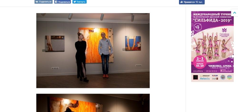 Галерея ДК продолжает работу: новые тенденции на арт-пространстве Минска