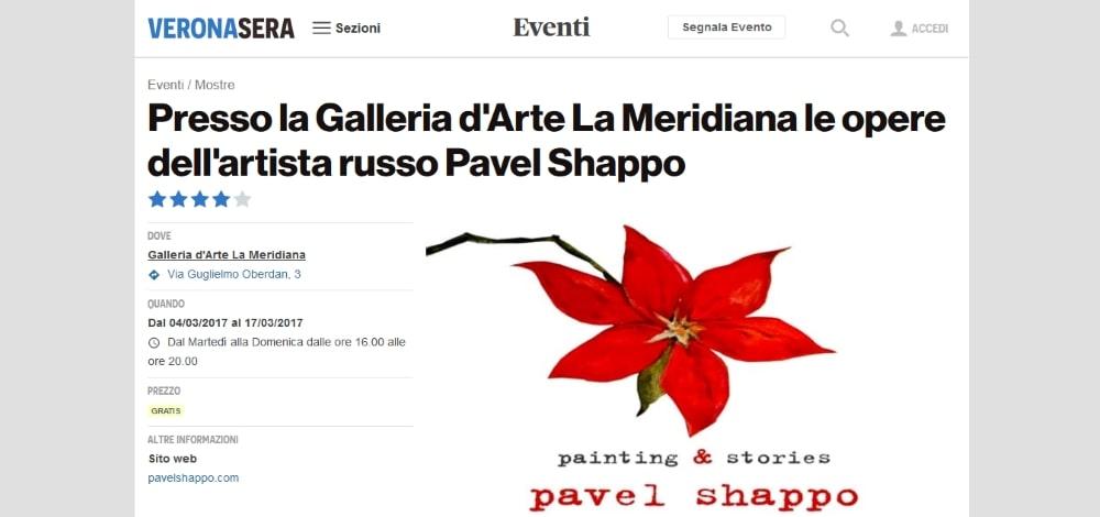 Presso la Galleria d'Arte La Meridiana in mostra le opere dell'artista russo Pavel Shappo