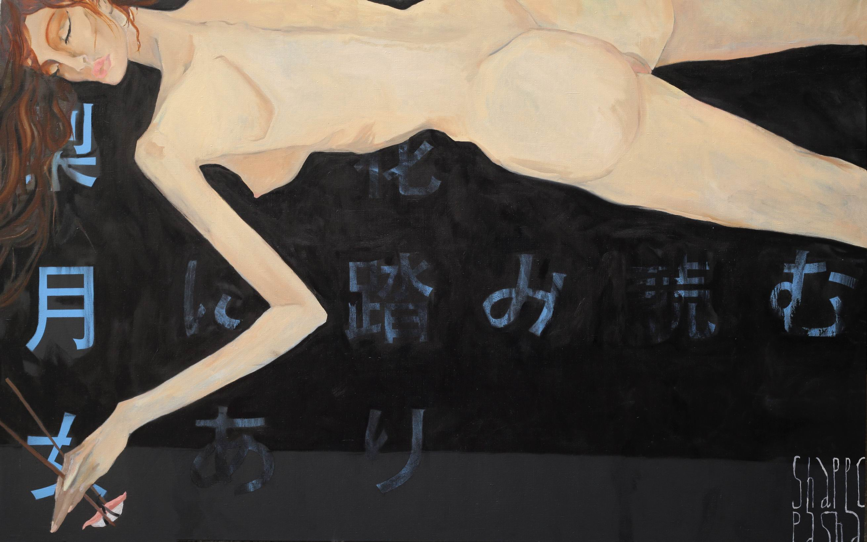 SASHIMI. canvas.oil. 160X100 cm.