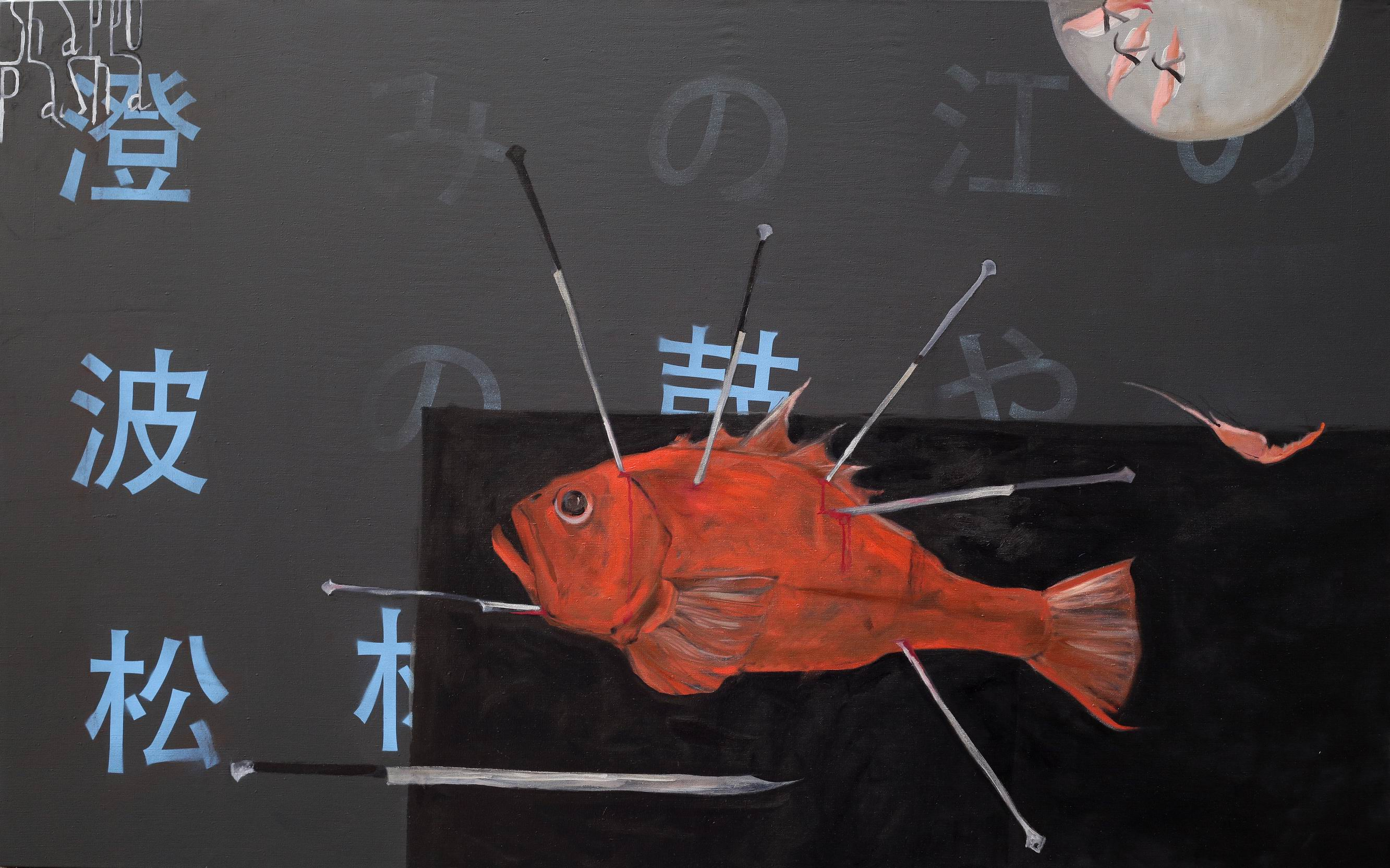 RED PERCH & 7 KNIVES. canvas.oil. 160X100 cm.