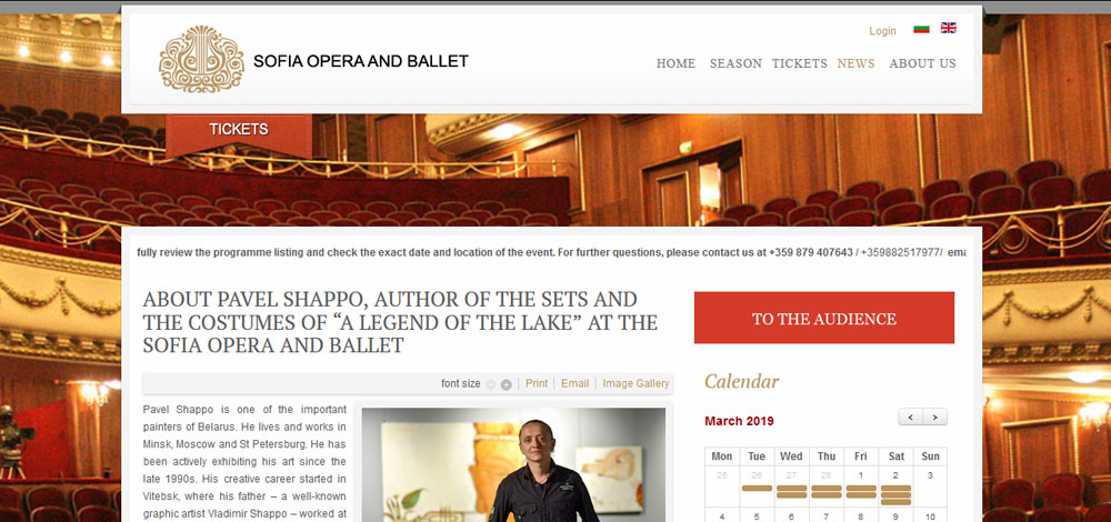 "ABOUT PAVEL SHAPPO, AUTHOR OF THE SETS AND THE COSTUMES OF ""A LEGEND OF THE LAKE"" AT THE SOFIA OPERA AND BALLET"